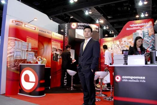 27 th TEMCA Seminar & Exhibition 2011