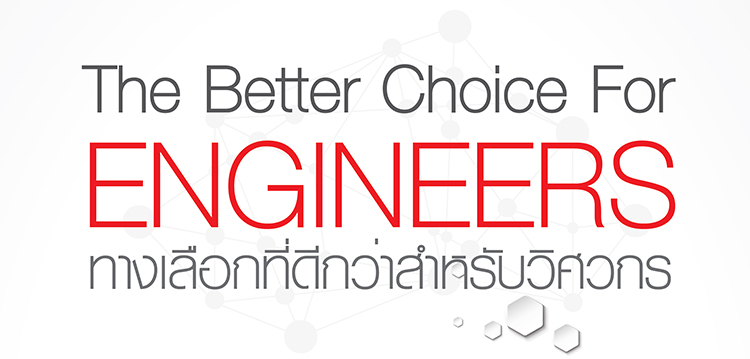 The Better Choice for Engineers
