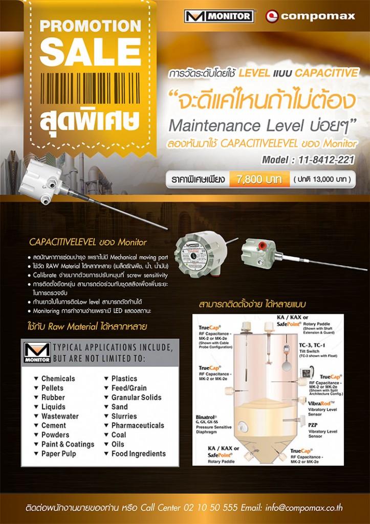 leaflet-monitor newpromotion2