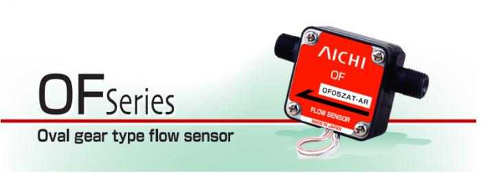 oval gear type Flow Sensor  OF series aichi