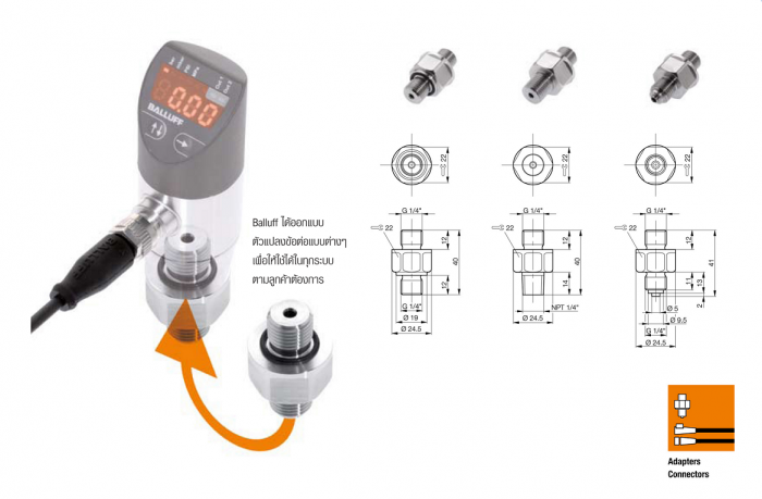 adaptor compomax pressure sensor balluff