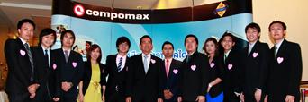 compomax-10