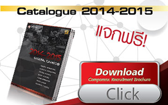 download-catalogue-2014