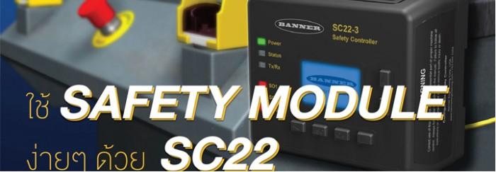 Safety Controller banner SC22-3/-3E ตัวแทนจำหน่าย compomax การนำไปใช้งาน คุณสมบัติ